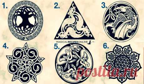 Выберите кельтский узел и узнайте о ваших талантах