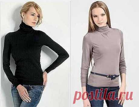 Как сшить водолазку   Женская водолазка – незаменимый предмет женского гардероба, который органично вписывается и строгий офисный стиль и в комплекты одежды с джинсами или длинными юбками. Ее можно надеть под строгий жак…