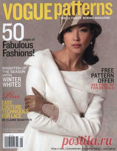 Альбом «Vogue - Decembe/January 2013-2014»/крой и шитье