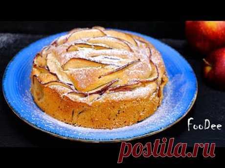 Яблочный пирог – пошаговый рецепт с фотографиями