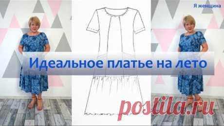Моё любимое платье этого лета. Как смоделировать и раскроить очень комфортное платье из Льна
