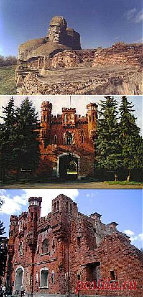 БРЕСТ - город -герой Брестская крепостьх