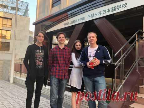 Обучение в Институте японского языка Сэндагая — Manabo