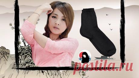 Зачем японские мужья заставляют своих жен одевать на них носки | Катана про Азию | Яндекс Дзен
