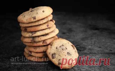 Печенье с кусочками молочного шоколада - Ваши любимые рецепты - медиаплатформа МирТесен