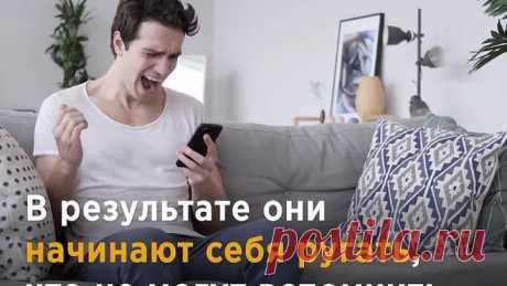 Google_...ОКЕЙ