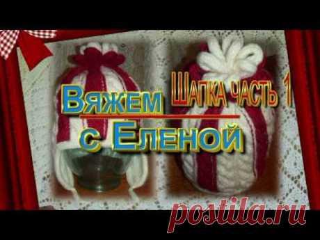Двойная шапочка с ушками - запись пользователя elka (Елена) в сообществе Вязание спицами в категории Вязание спицами для детей