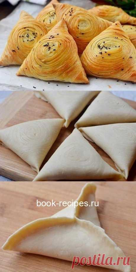 Вкуснятинка! Попробуйте, вам точно понравится! Узбекская слоеная самса.