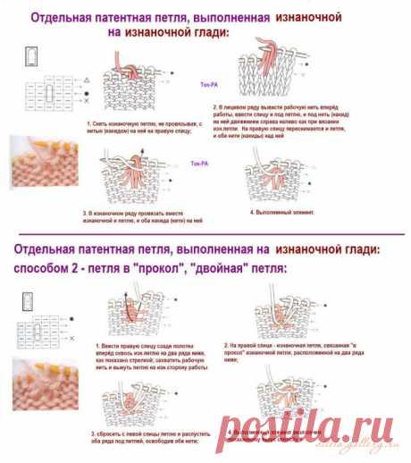 """Gallery.ru / Фото #1 - Техника вязания """"патентных"""" петель - Alleta"""