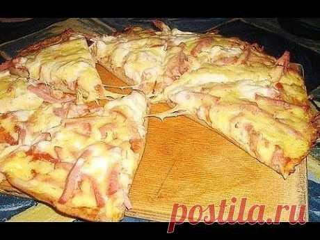 Пицца за 15 минут )))