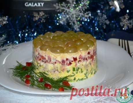 """Праздничный салат """"Красавчик"""" – кулинарный рецепт"""