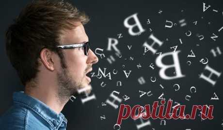Заговор от заикания исправит дефекты речи.  Заикание – это серьезное нарушение речи, причиной которого, чаще всего, является испуг. Оно характеризуется многократным повторением отдельных звуков или слогов, а иногда и слов. Для восстановления н…
