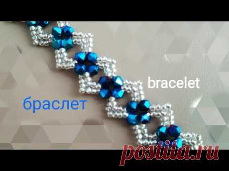Tutorial: bracelet. МК браслета из бисера и биконусов