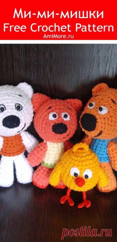 PDF Мимимишки крючком. FREE crochet pattern; Аmigurumi animal patterns. Амигуруми схемы и описания на русском. Вязаные игрушки и поделки своими руками #amimore - ми-ми-мишки, маленькие мимимишки, медведь, медвежонок, мишка из мультфильма, Лисичка, Кеша, Тучка, Цыпа, лиса, цыпленок.