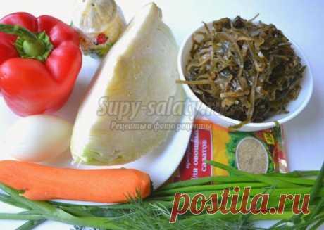 Овощной салат с морской капустой. Рецепт с пошаговыми фото