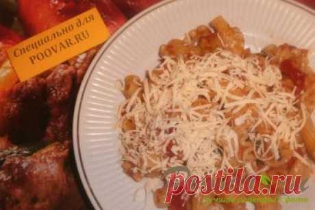 Паста с томатно - чесночным соусом и сыром