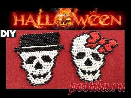 Череп из Бисера Кирпичным Плетением МК для Хэллоуин/ Skull Bead Brick Weave Halloween!