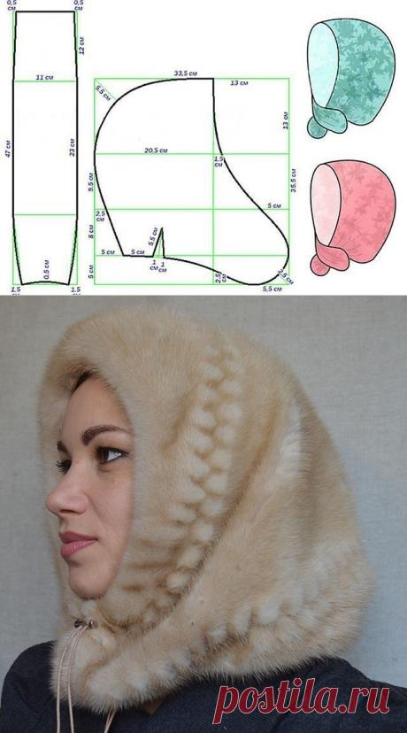Выкройка шапки-капора (Шитье и крой) — Журнал Вдохновение Рукодельницы