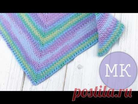 Вяжем СУПЕР простую шаль-бактус крючком. How to crochet a simple but beautiful shawl