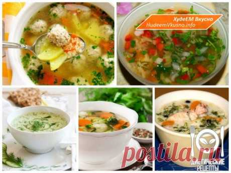 Топ-5 ¡Las sopas bajas en calorías, que deben ser en la ración cada uno, quien sigue una alimentación! Leer más...