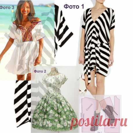 👗 Три красивых платья с рукавом кимоно по одной простой выкройке для начинающих | Шьем с Верой Ольховской | Яндекс Дзен