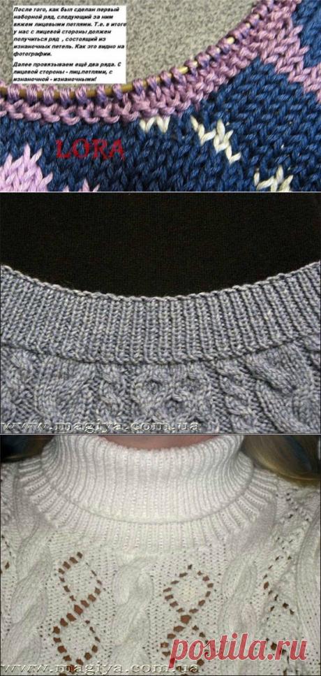 МК: Обработка горловины (вязание) - Вяжем сети, спицы и крючок - ТВОРЧЕСТВО РУК - Каталог статей - ЛИНИИ ЖИЗНИ