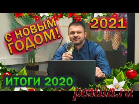 Новогоднее поздравление от Петришин-Строй!