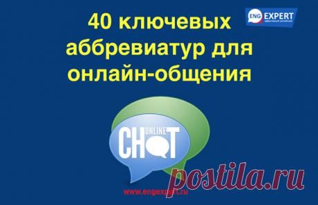 (18) Школа экспертов иностранных языков Дианы Семёнычевой   Facebook