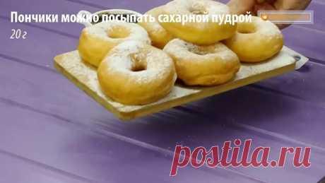 С этим десертом невозможно ошибиться! Мой любимый рецепт пышных пончиков!