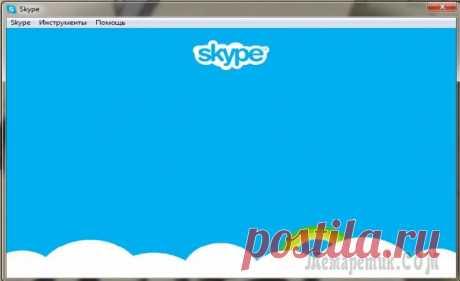Пустое окно при входе в учётную запись Skype. Как исправить?