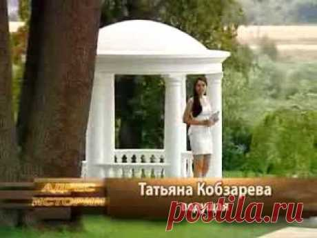 Адрес Истории   Улица Тулиновская и Квас - YouTube