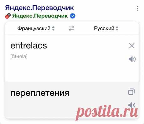 Энтрелак - необычная и увлекательная технология вязания (рассказываю и показываю)   Факультет рукоделия   Яндекс Дзен