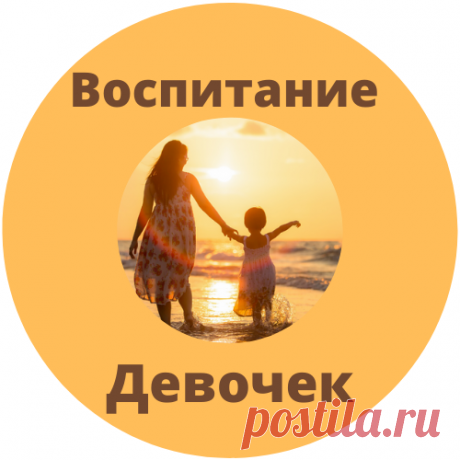 Елена Репина