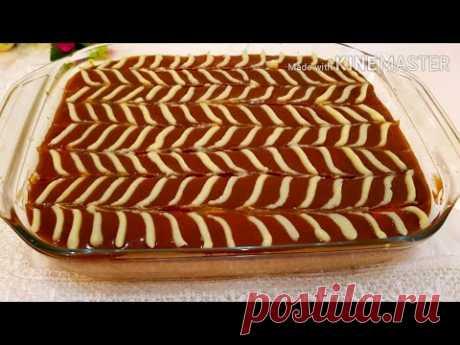 ВЫ ПРОСИЛИ ЭТОТ РЕЦЕПТ! Как Я Готовлю Знаменитый Турецкий Пирог кЧАЮ!Мягкий, Пышный и Очень Вкусный!