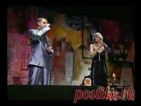 Ирина Круг и Алексей Брянцев - Привет, малыш
