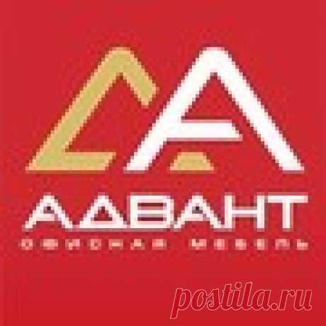 Адвант Кама