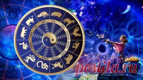 Причина одиночества разных знаков Зодиака - Гороскоп на Joinfo.ua