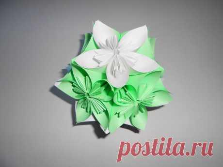 Кусудама. Как сделать подарок из бумаги своими руками | Академия мастеров | Яндекс Дзен