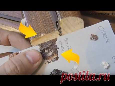 ¡Como esconder skoly en la puerta! ¡Los secretos de la restauración!