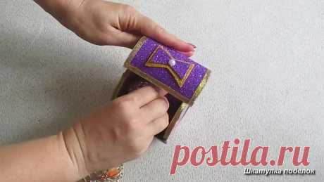 Как сделать шкатулку своими руками. Поделки своими руками.