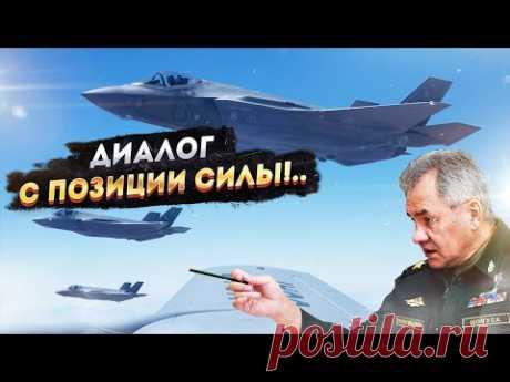 """ВВС США """"намылились"""" взломать воздушные ворота России"""