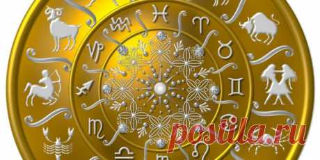 Гороскоп на месяц февраль 2018 года для всех знаков Зодиака