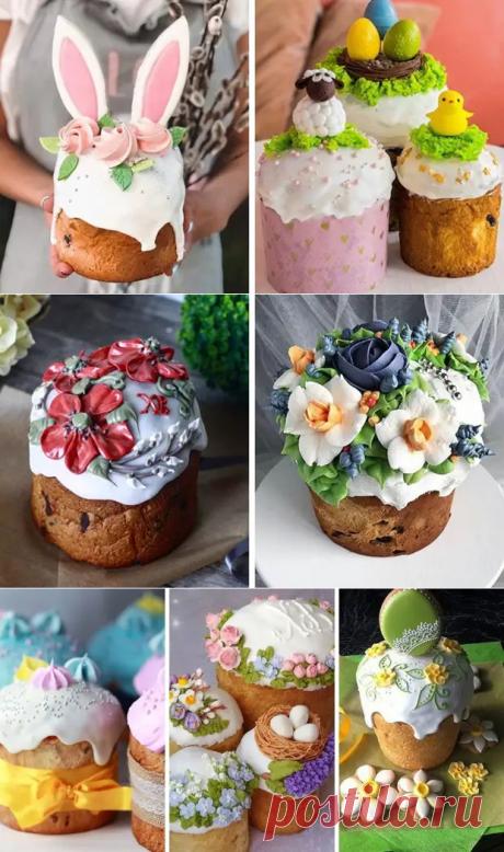Оформление куличей: 12 способов украсить пасхальную выпечку - Со вкусом - медиаплатформа МирТесен