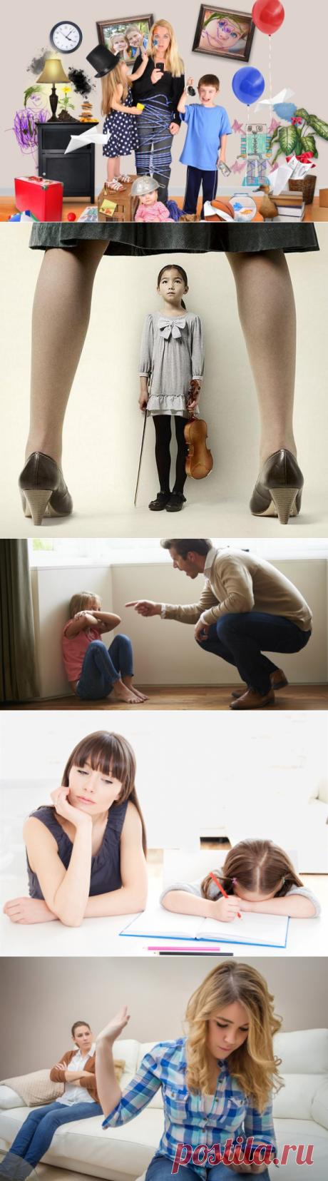 Что НЕЛЬЗЯ делать родителям! — Всегда в форме!