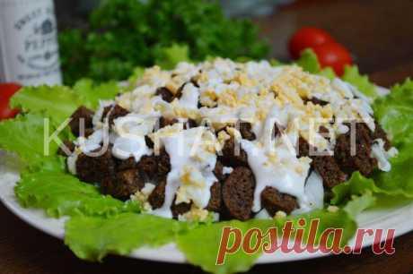 Салат со шпротами и сухариками. Пошаговый рецепт с фото • Кушать нет