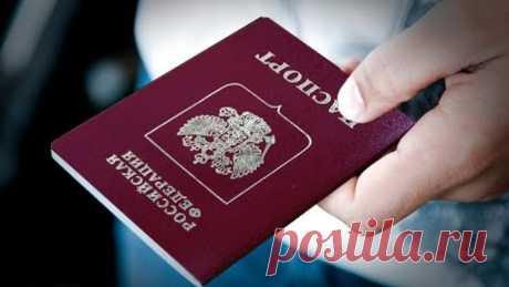 """""""Горячий Кофе"""" с PolitWera [разъяснение по указу Путина о паспортизации]"""