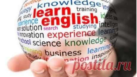За границу или в бизнес – с хорошим английским – Ученье – свет!