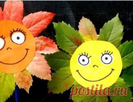 Цветы из осенних листьев — Поделки с детьми
