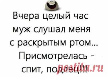 """ ЧЁРНЫЙ ЮМОР """