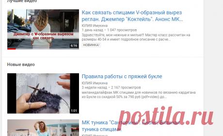 (2631) #свяжисама - YouTube